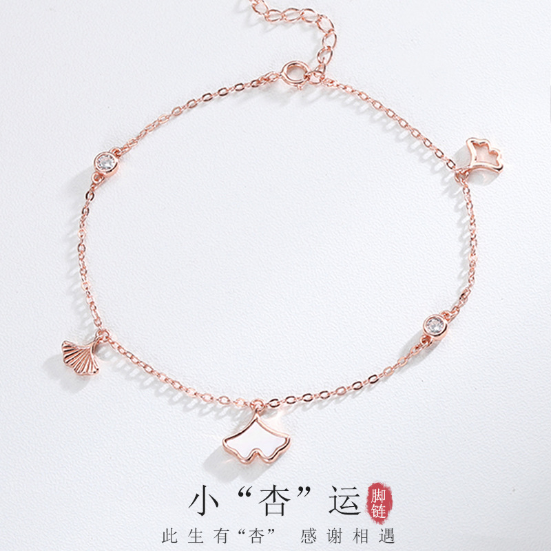 Classic S925 Sterling Silver Anklet with Shell Pendant for Matching Chic Outfits
