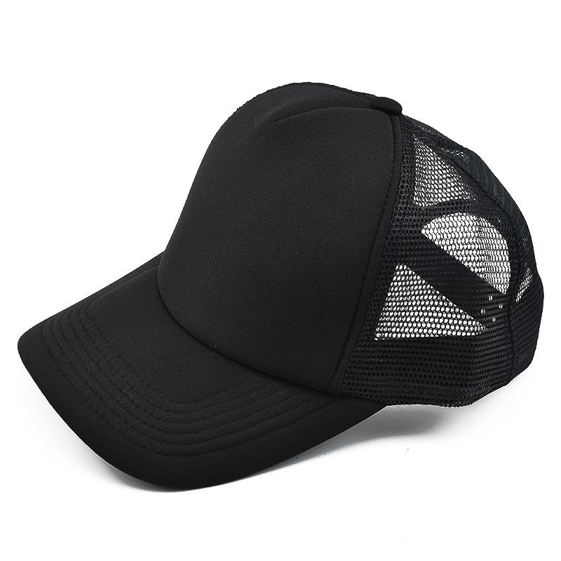 Adjustable Mesh Baseball Cap for Fun Skateboarding