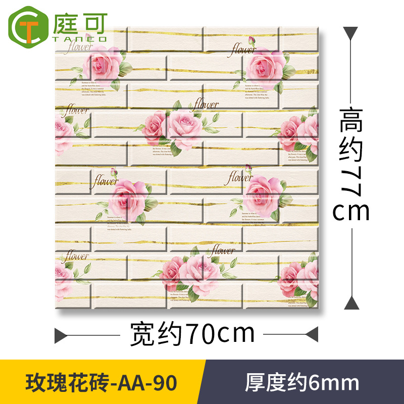 Modish Self-Adhesive Wall Stickers for Added Home Decoration