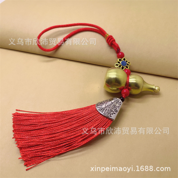 Gourd Pendant with Tassel for Car Interior Ornaments