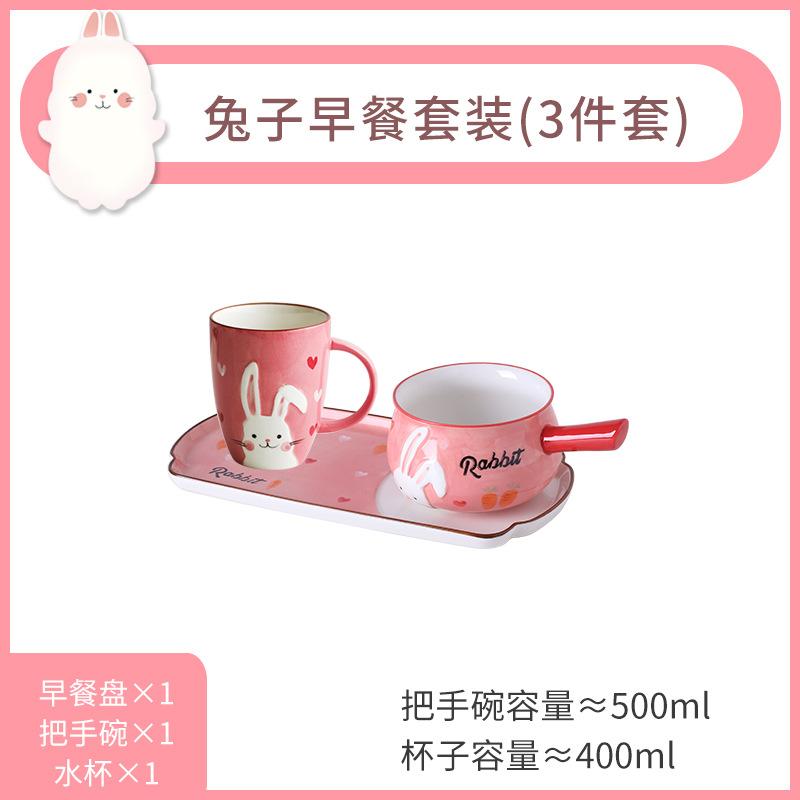 Cute Animal Design Porcelain Tableware Set for Kids
