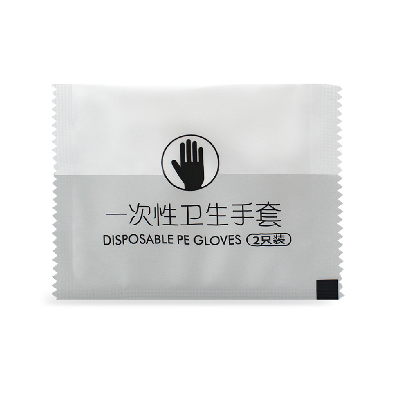 Individually Packed Disposable Gloves for Eating Sea Foods