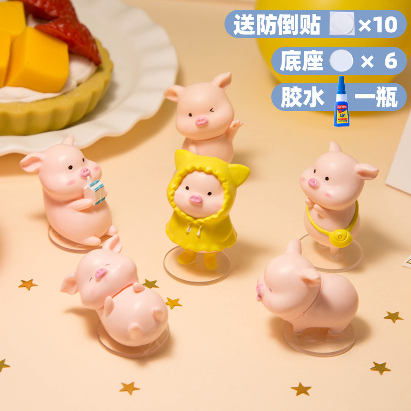 Cute Little Animals Plastic and Porcelain Ornaments for Children's Birthday Presents