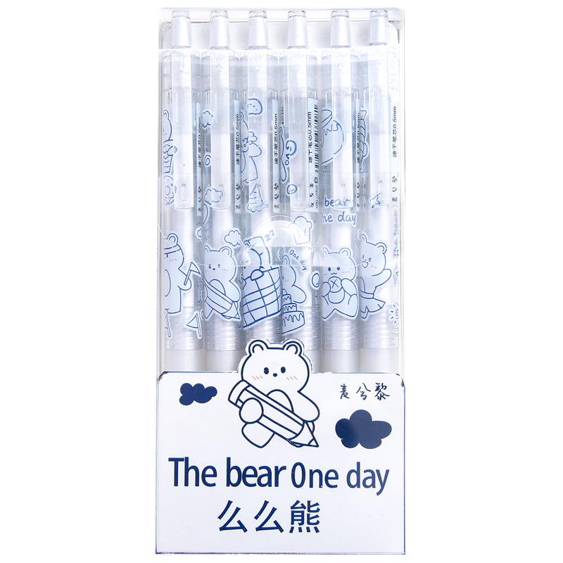Adorable Blue Bear Retractable Pen for Christmas Giveaways