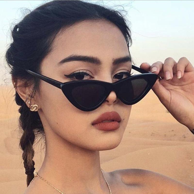 Retro Style Cat Eye Sunglasses for Ladies