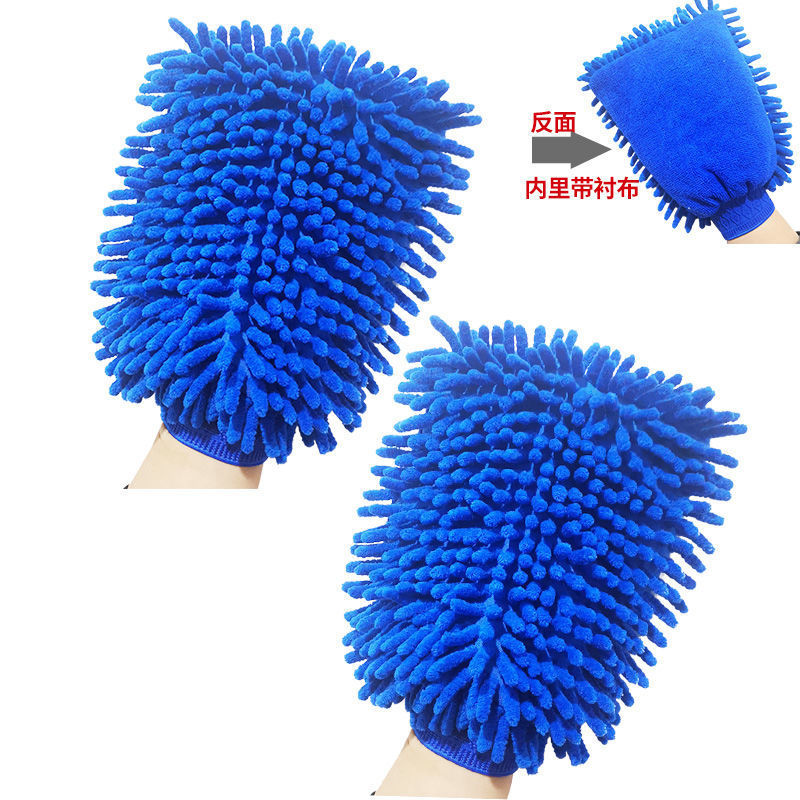 Amusing Microfiber Cleaning Gloves for Car Wash Maintenance