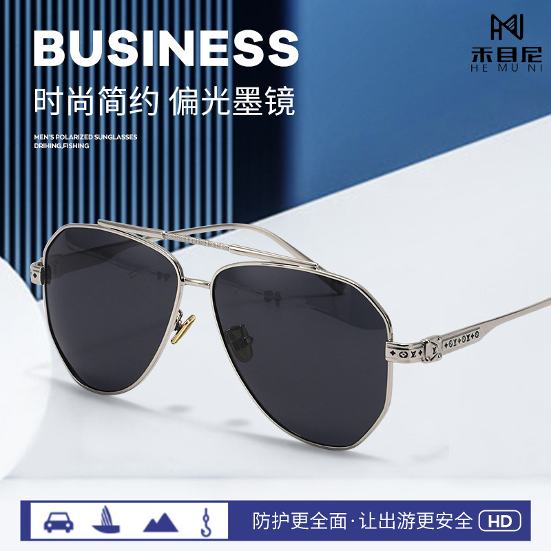 High-End Sunglasses for Beach and Outdoor Errrands