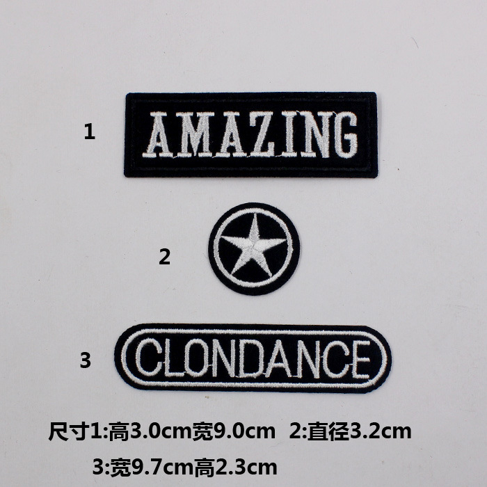 Simple and Small Embroided Patch for Clothes Badge