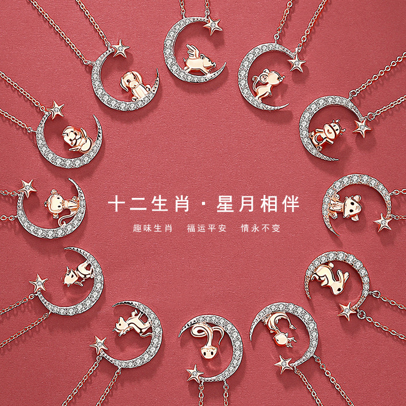 Glamorous Moon and Animal Necklace for Zodiac Sign Lovers