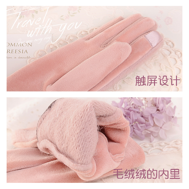 Comfortable Thick Gloves for Autumn and Winter Wear