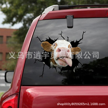 Quirky Cow-Themed Illusion Sticker for Car Decors