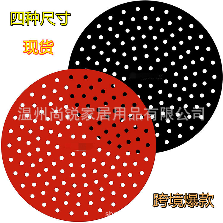 Reusable and Reversible Non-Stick Airfryer Silicone Mat for Your New Airfryer