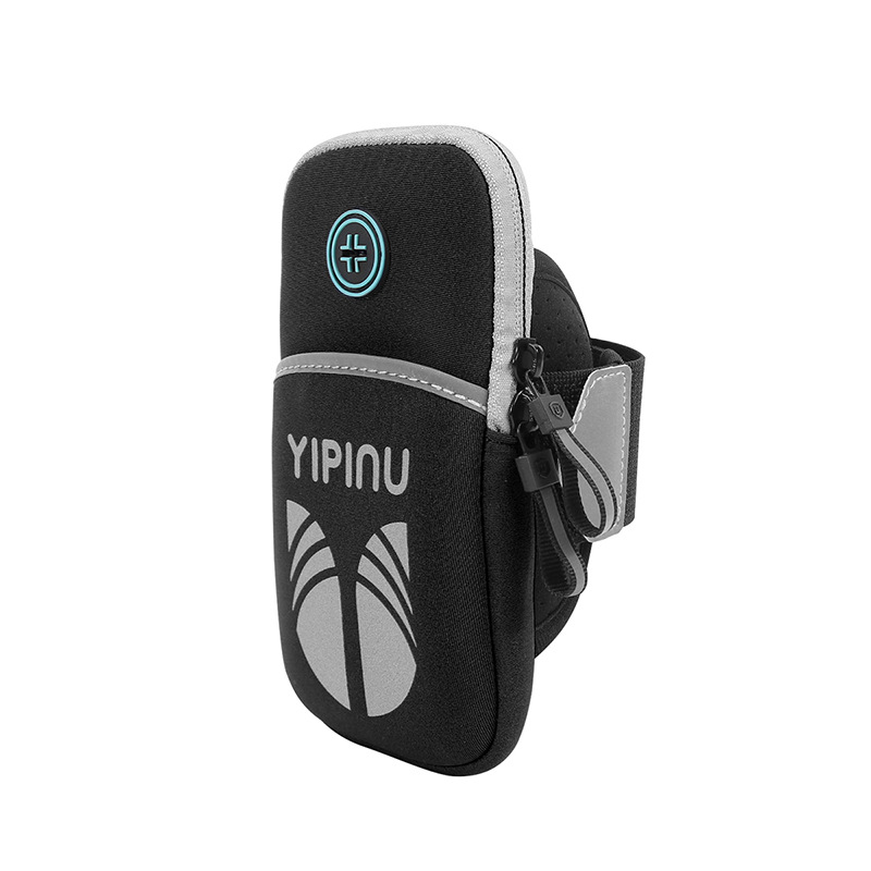 Voguish Phone Armband for Hiking Trips