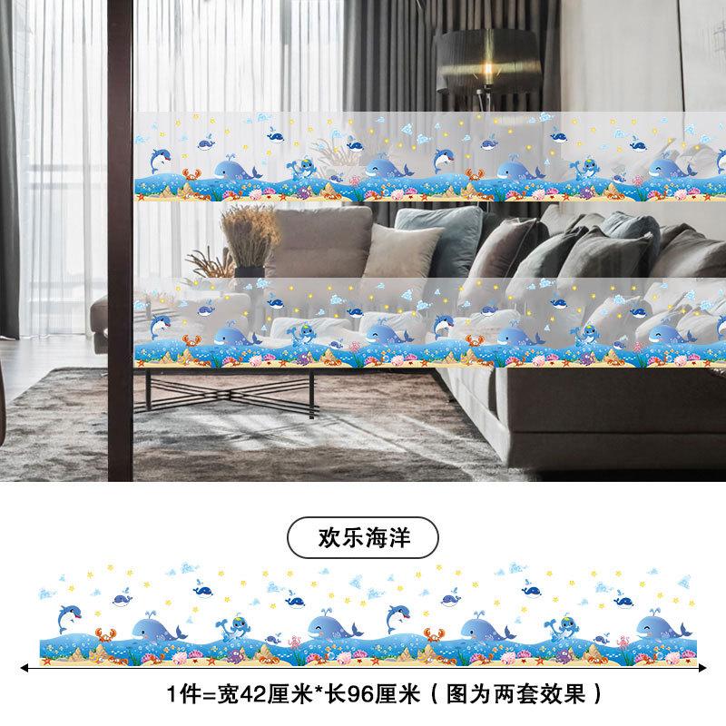 Captivating Glass Door Floral Strip Sticker for Designing Your Home