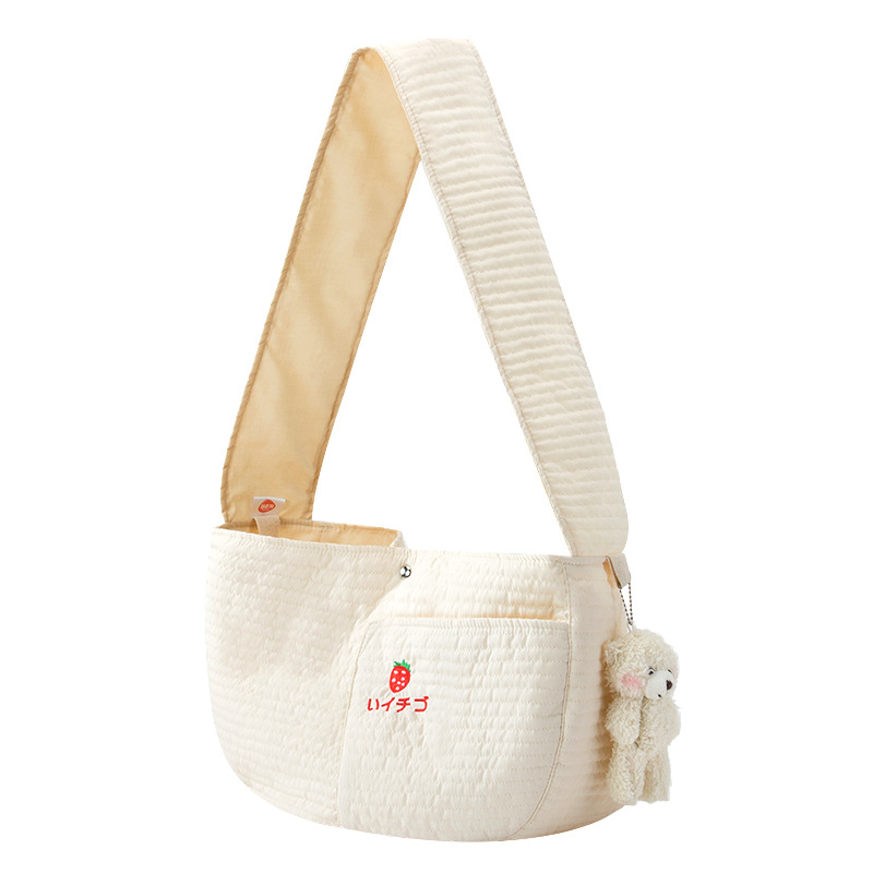 Convenient Crossbody Pet Carrier Bag for Summer Getaways