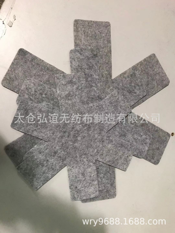 Non-Woven Gray Felt Mat for Various Tablewares (3-Pieces/Set)