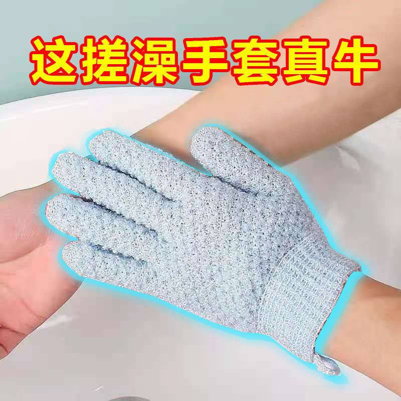 Strong Double-Sided Scrub Gloves for Painless Body Scrubbing