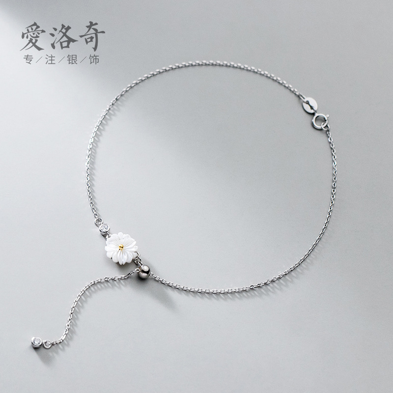 Simple Single Flower Silver Anklet for Chic Foot Accessories