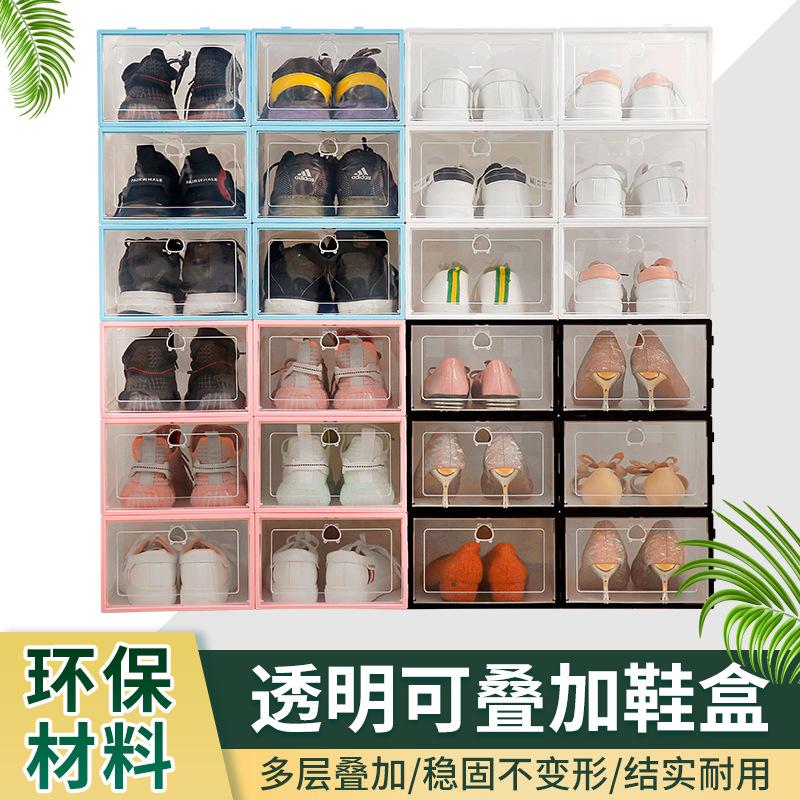 Thickset Transparent Plastic Storage Box for Organizing Shoes