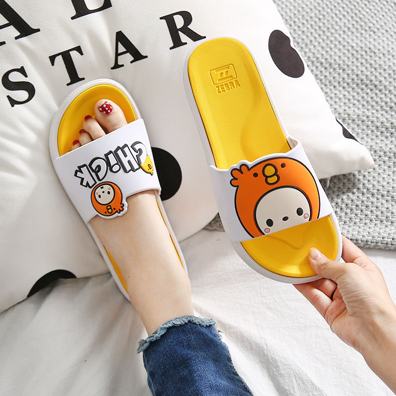 Adorable Soft PVC Slippers for Comfortability