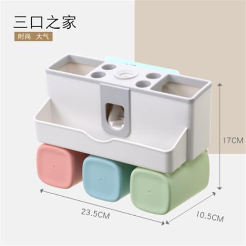 Multifunctional Bathroom Storage Rack for Toothbrush, Toothpaste, and Liquid Hand Soap