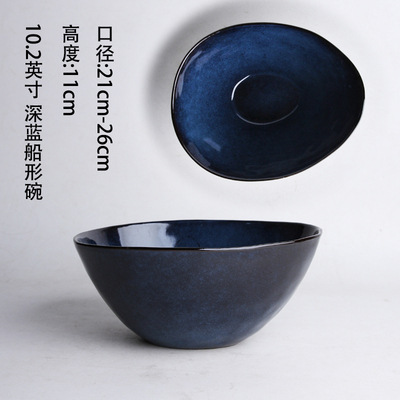 Classic Elevated Ceramic Bowl for Pasta Dishes