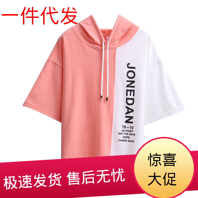 Dual Colored Polyester Fiber Oversized Hoodie Shirt for Pretty Girls