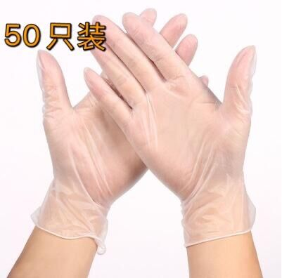 Clear Latex Disposable Gloves for Doing Industrial Work