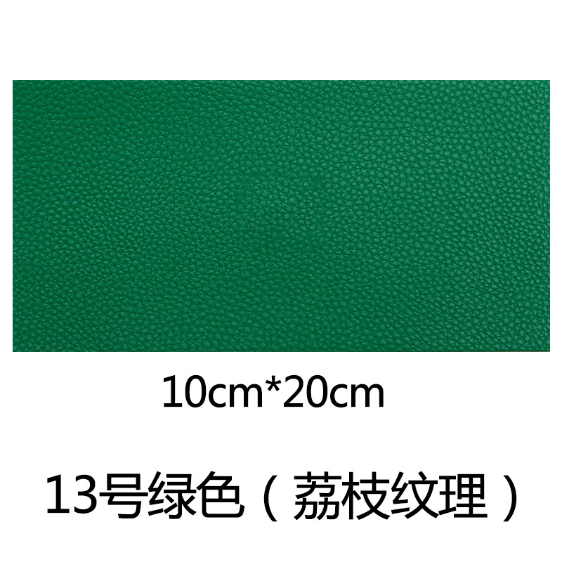 Lychee Texture Faux Leather Sticker Patch for Hole Repair