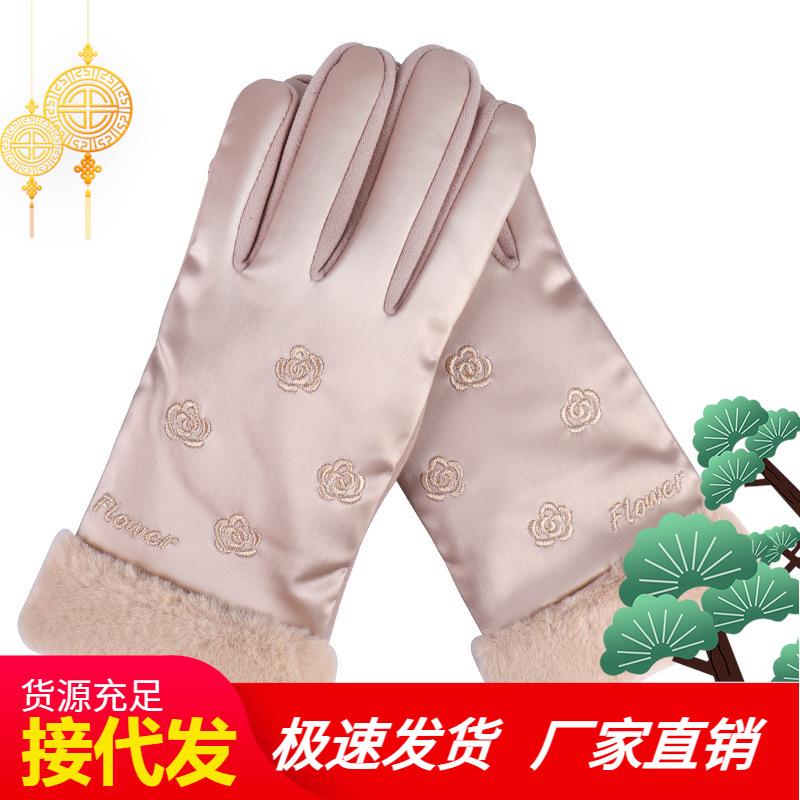 Floral Velvet Gloves for Women