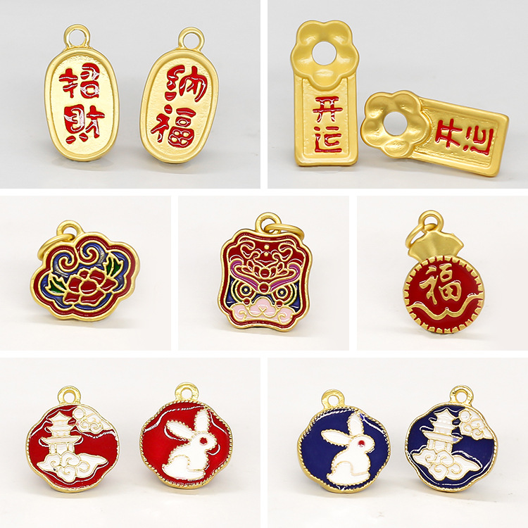 Cute Gold Plated Pendant for Small Business Owners