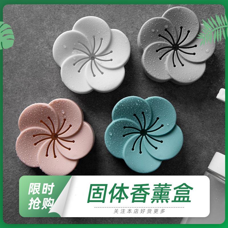 Nice Flower-Shaped Plastic Fragrance Box for Bathroom Needs
