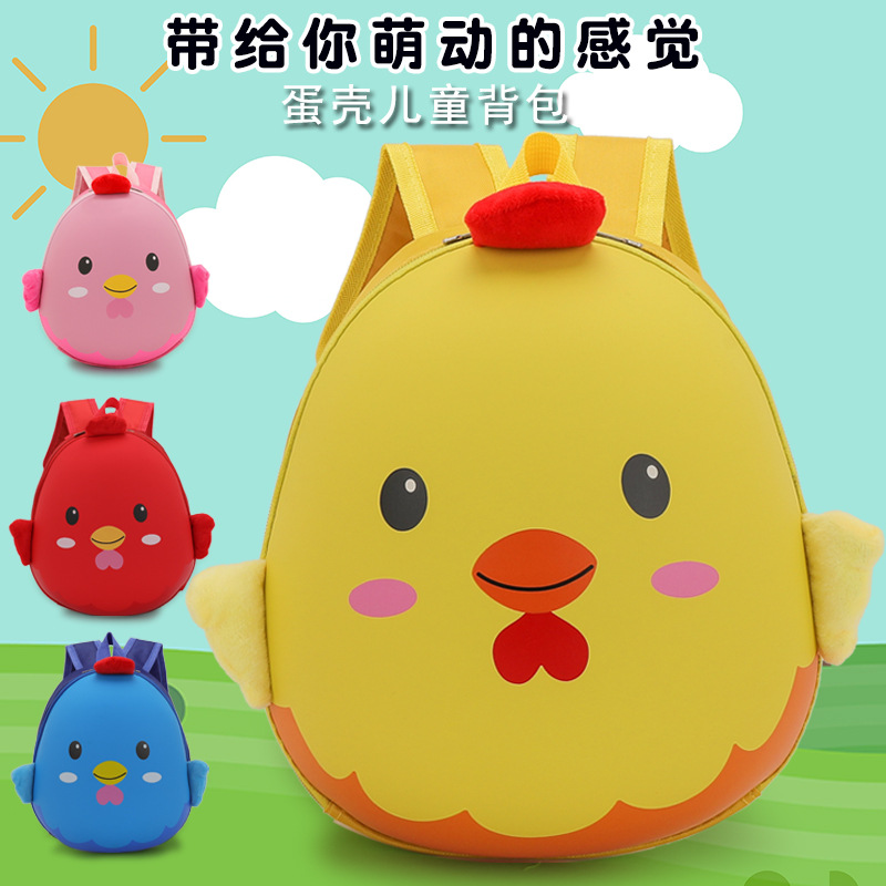 Charming Chick Eggshell-Shaped Backpack for Preschoolers