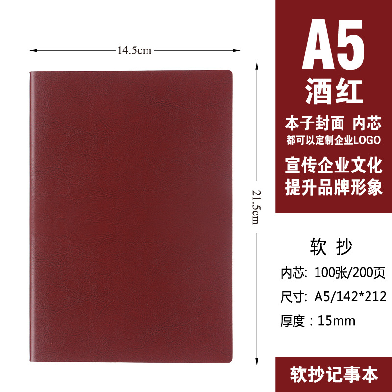 Thick Notebooks for Business Meetings