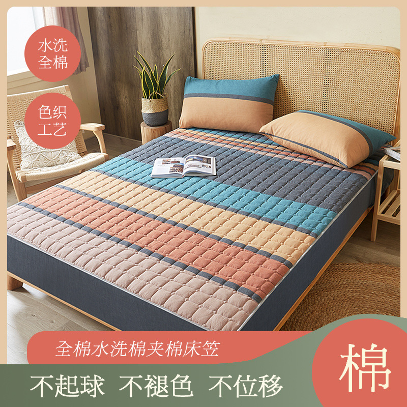 Spectacular Washed Plaid Pure Cotton Bed Sheets for Japanese Aesthetic Beddings