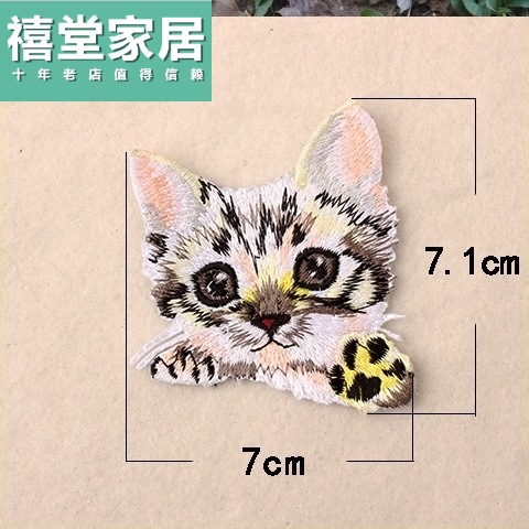 Adorable Seamless Cat Patch for Chic Cloth Repair