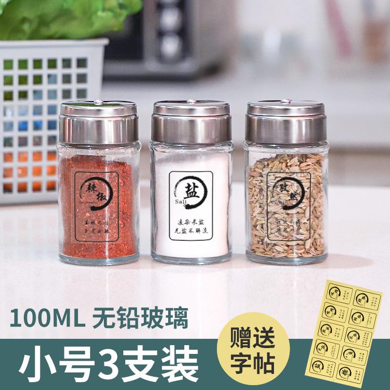 Minimalist Glass Jars for Easy Food Prep