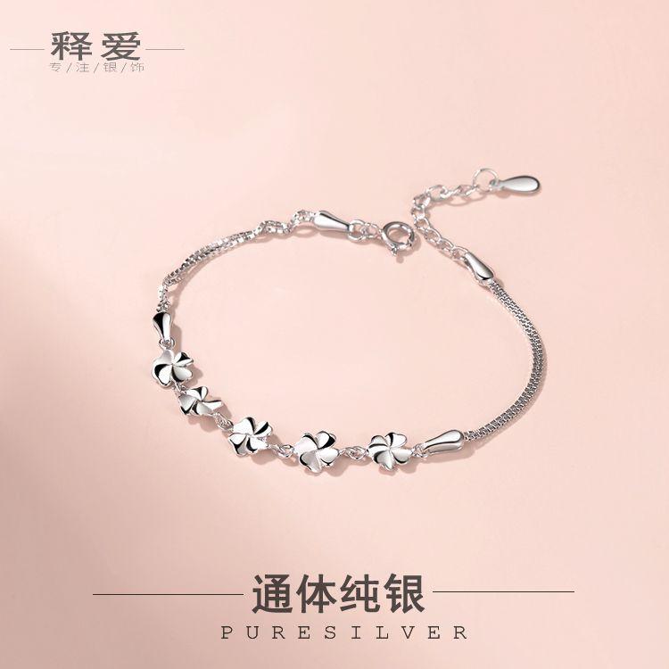 Simple Flower Designed Bracelet for Exchanging Gifts