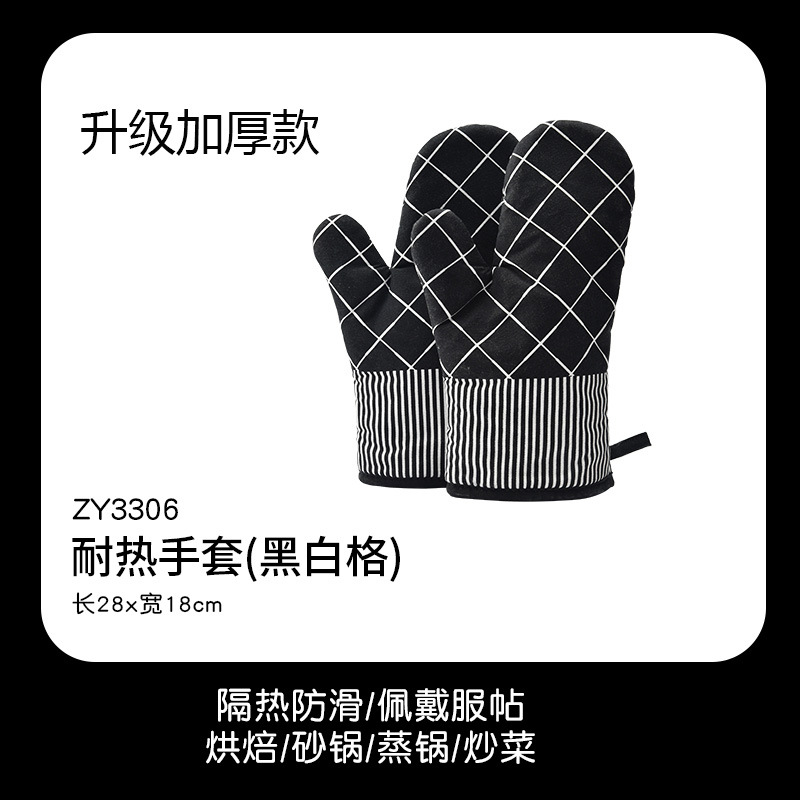 Useful Oven Mittens for Cooking