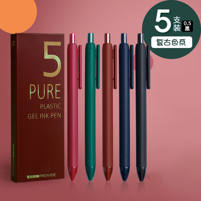 Sleek Solid-Colored Fine Pen for Daily School Supplies