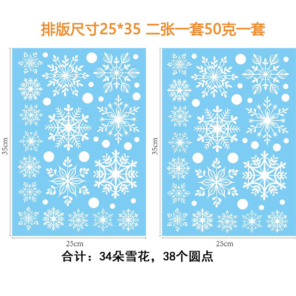 Seasonal Snowflake Glass Stickers for Christmas Decorations
