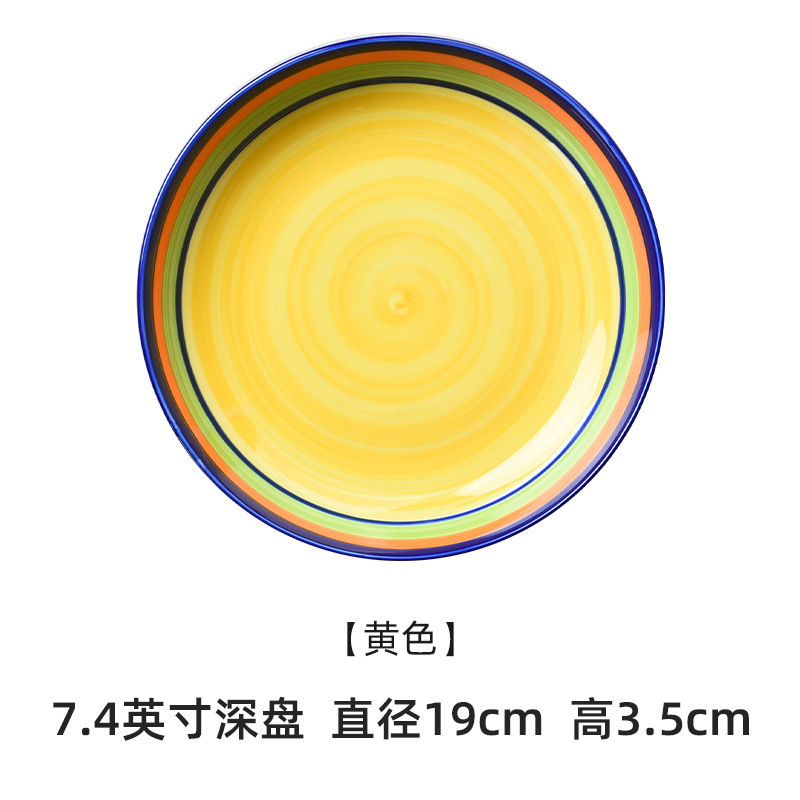 Pastel-Colored Porcelain Dish Plate for Soup Appetizers