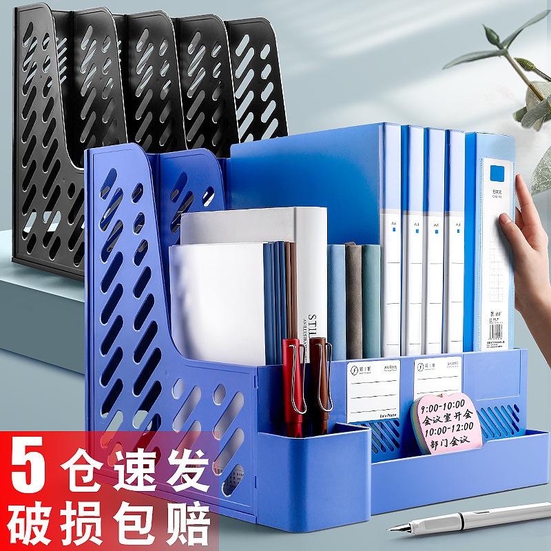 Multifunctional File Organizer for Desk Organizing Essentials