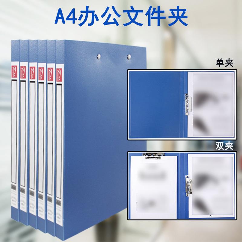 Prime File Folder Storage for Papers Proper Item Organization