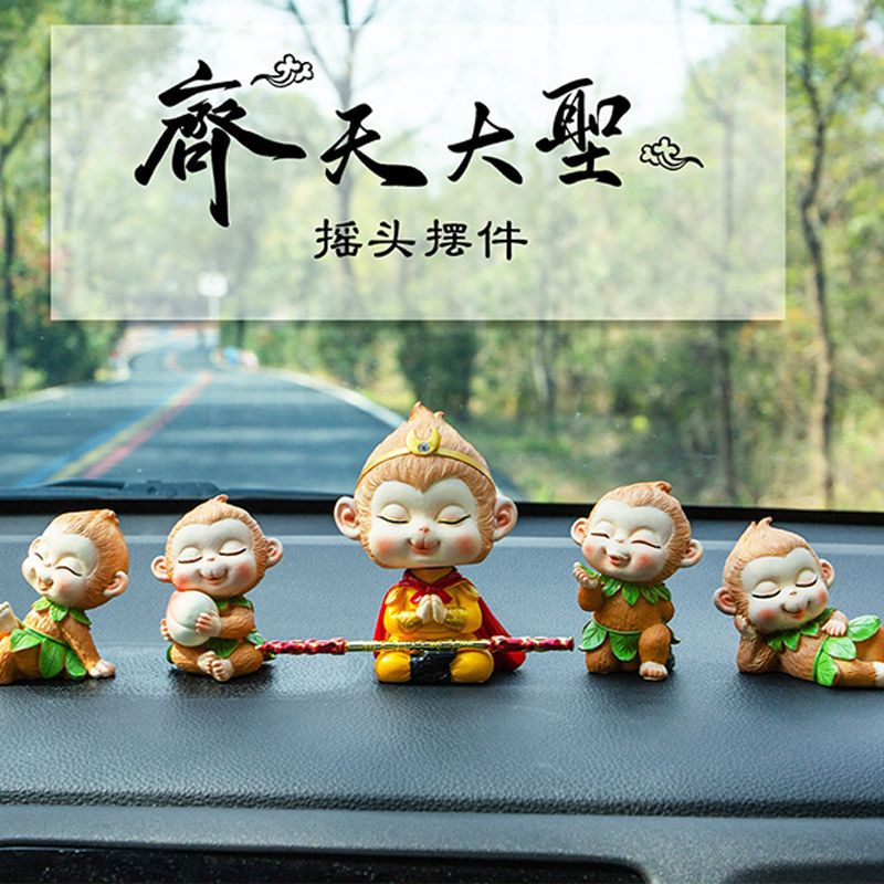 Adorable Monkey Figure for Car Decoration