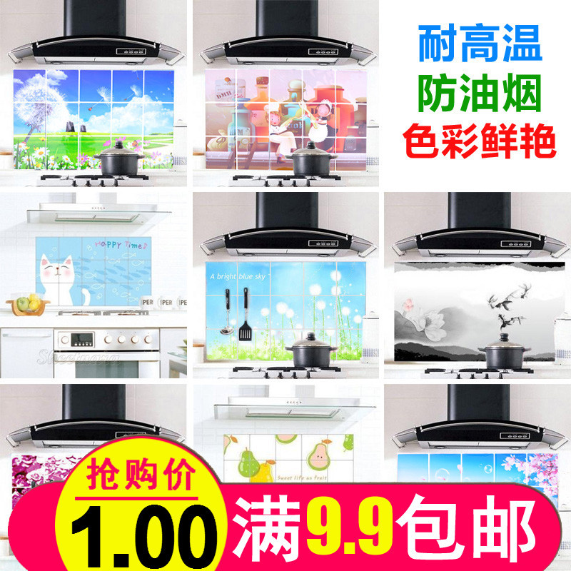 Insulating Oil-Proof Aluminum Foil Wall Stickers for Kitchen Wall Protection