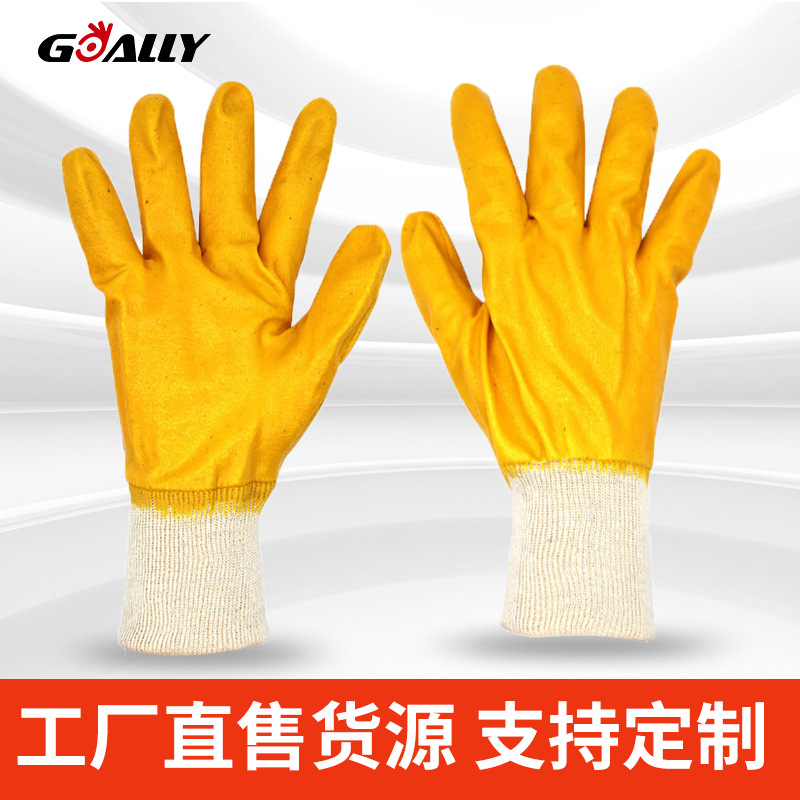 Heavy-Duty Oil-Resistant Gloves for Factory Use