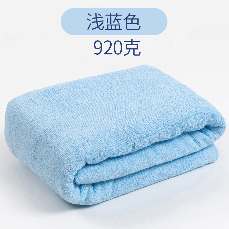 Soft Solid Color Bath Towel for Daily Use