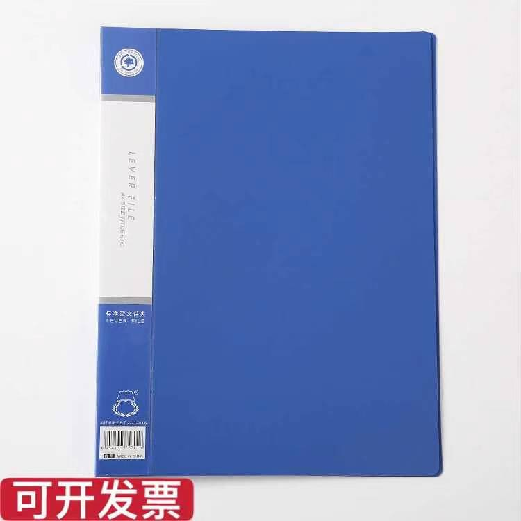 Modern Folder with Double Strong Clamp Binder for Business Proposal