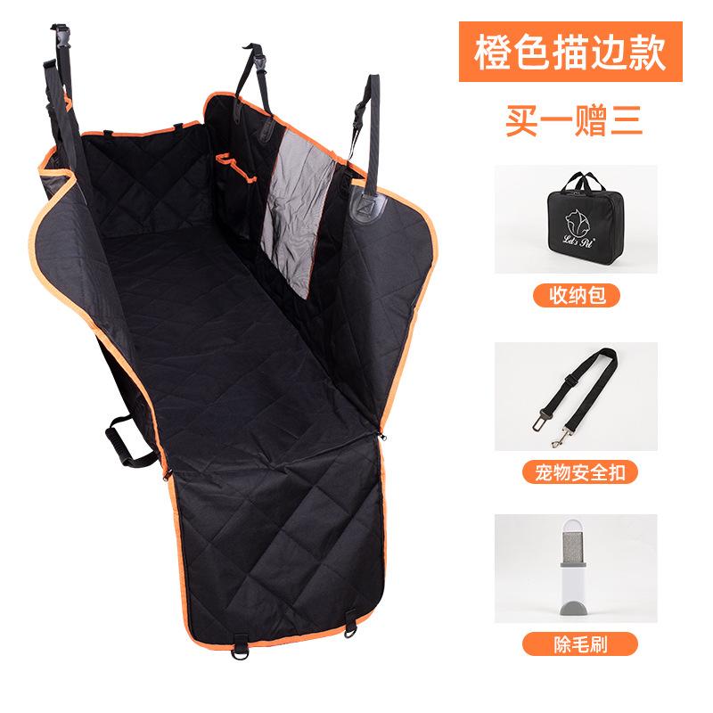 Portable Car Pet Mats for Going to Vet Hospital